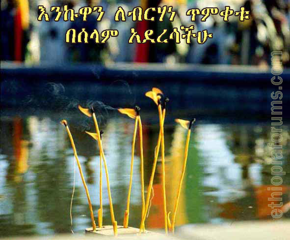 Ethiopian greeting cards
