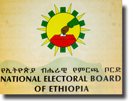Ethiopian Election Board