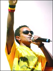 Heineken-Bedele beer company drops sponsorship of Ethiopian pop star Teddy Afro Tour