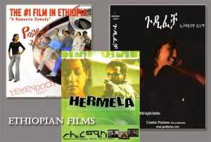 Ethiopian movie production records an increase