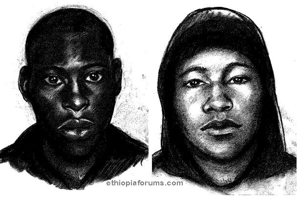 Atlanta Police released this sketch of a  person of interest in the killing of Beyene Jagama