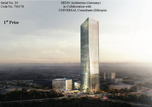 Commercial bank of Ethiopia future headquarter building
