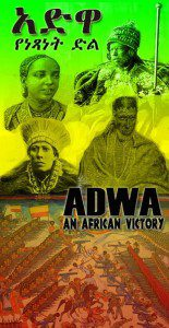 Ethiopia observes 115th Adwa victory anniversary against Italian troops