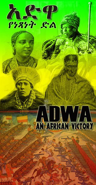 Battle-of-Adwa- a -victory-of-black-people