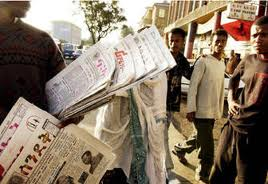 Ethiopia: Newspapers And Journalists Face Threats And Legal Pressure