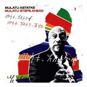 Meeting the godfather of Ethiopian jazz : Mulatu Astatke