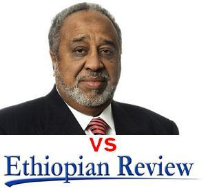mohammed-alamoudi-vs-ethiopianreview