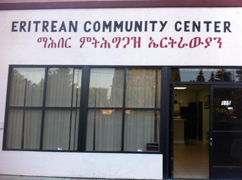 Eritrean-community-center