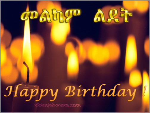 Translate happy birthday in Amharic with examples