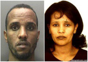 Coventry ring road bridge murderer 'had been deported three times'
