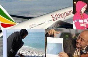 Ethiopian Airlines Refutes ET 409 Crash Report by Lebanon