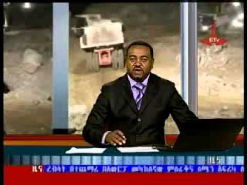 Ethiopian news in Amharic April 16, 2012