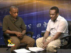 ESAT Ethiopia Efeta 24 April 2012
