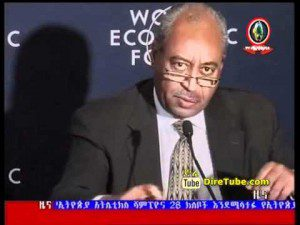World Economic Forum on Africa will Host in Addis Ababa