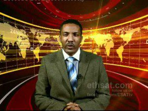 ESAT : ዜና – News 09 March 2012(Ethiopia)