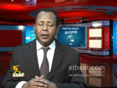 ESAT Ethiopia Weekly News 15 April 2012