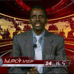 ESAT Ethiopian News April 30, 2012