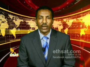 Ethiopian News 19 May 2012. ESAT TV