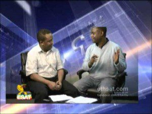 ESAT Efeta April 28 2012