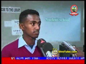 Amazing Ethiopian Teenager Develop Educational Software