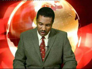 Ethiopia : Government charges 24 with terrorism