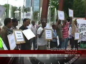 Ethiopian News in Amharic Thursday, May 31, 2012 ESAT