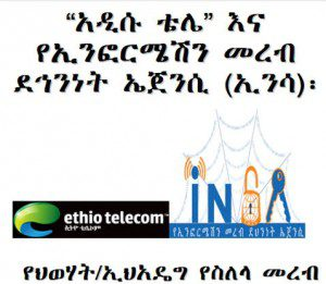 Ethiopian Government Steps Up Control of Internet,News and Information Uses Sophisticated Technology