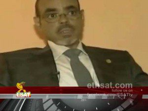 ESAT News in Amharic 18 July 2012 Ethiopia