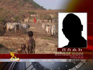 Ethiopian News in Amharic 19 July 2012 ESAT