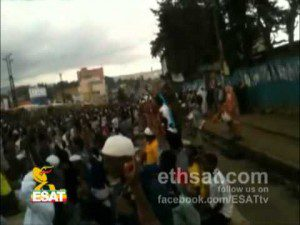 ESAT Weekly News 29 July 2012
