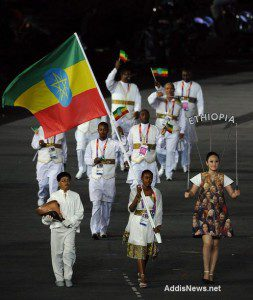 Ethiopian Athletics Team at London Olympics 2012