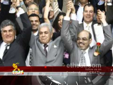 ESAT Ethiopian News August 14, 2012