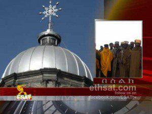 ESAT Ethiopian News August 16, 2012
