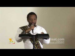 Ethiopian Literature Night with Bewketu Seyoum ESAT Kegenet London