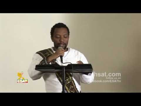 ESAT Kegenet London Ethiopian Literature Night with Bewketu Seyoum Ethiopia