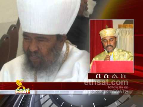 ESAT Ethiopian News August 17, 2012