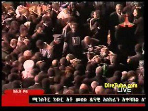 The Body of  Meles Zenawi Arrived at Bole Int'n Airport (VIDEO)