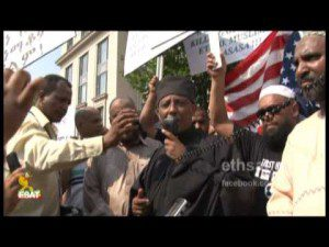 ESAT Ethiopian Muslim Rally Washington DC August 2012