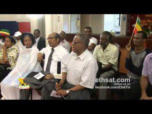 Ethiopians in London Public discussion on current issues :ESAT
