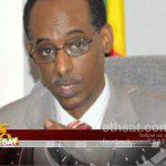 ESAT News 04 August 2012 Ethiopia
