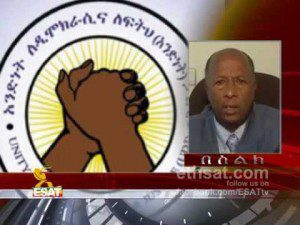 ESAT Ethiopian News August 06, 2012