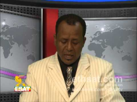 Ethiopian News in Amharic 26 July 2012 ESAT TV