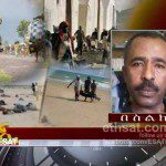 ESAT Ethiopian News Sept. 20, 2012