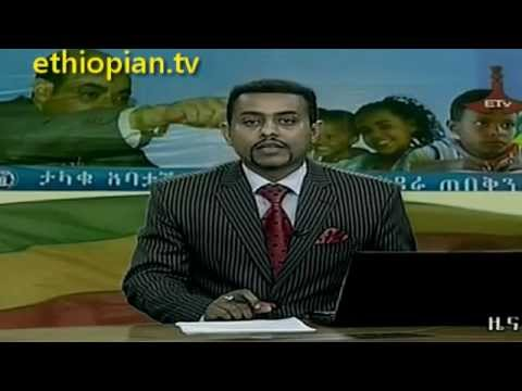 ETV Ethiopian News – Thursday, September 20, 2012