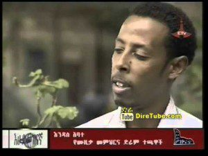 Poetry with Jazz in Addis