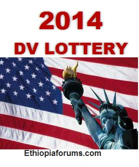 DV Lottery 2014 Registration is Starting October 2, 2012
