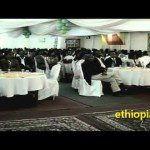 ETV News in Amharic – Saturday, November 24, 2012