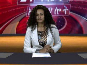 FBI Unfoils a Plot to Kill Journalist Abebe Gelaw : ESAT TV