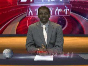 ESAT Daily News Amsterdam 14 January 2013