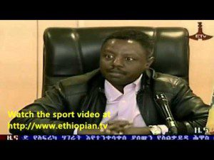 ETV News in Amharic – Monday, January 21, 2013